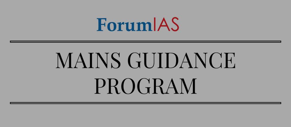 ForumIAS Mains Guidance Program