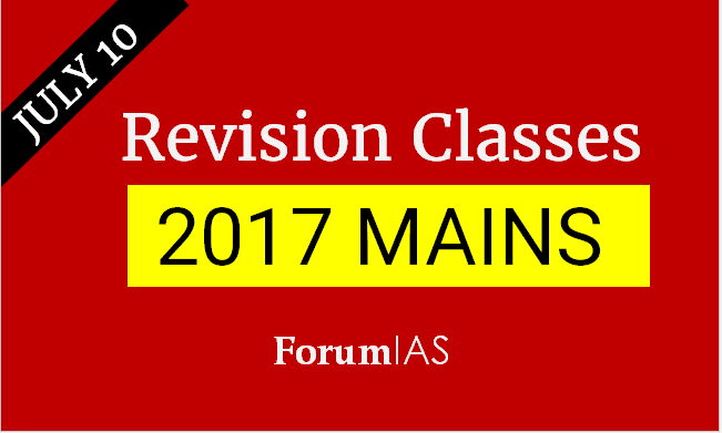 forumias mains revision classes