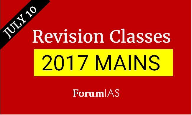 forumias mains revision classes