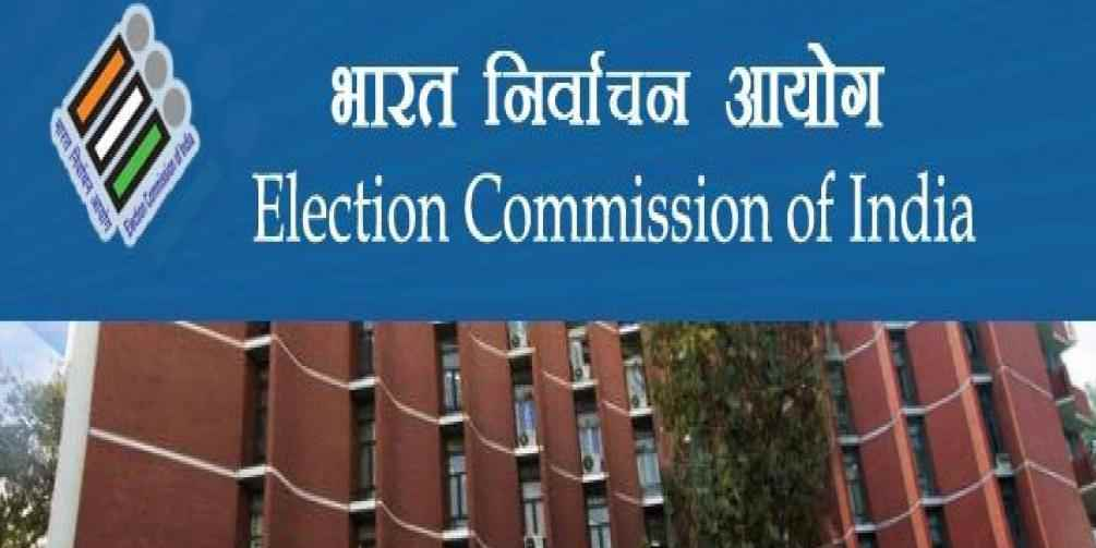 Selection of EC must be Transparent