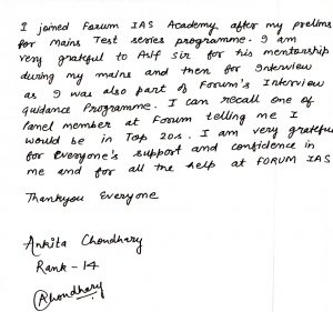 Ankita Choudhary CSE 2018 Rank 14