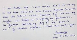 Anubhav Singh CSE 2017 Rank 8