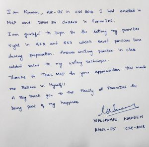 M Naveen CSE 2018 AIR 75