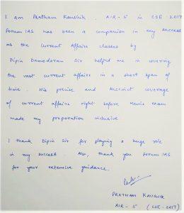 Pratham Kaushik Rank 5